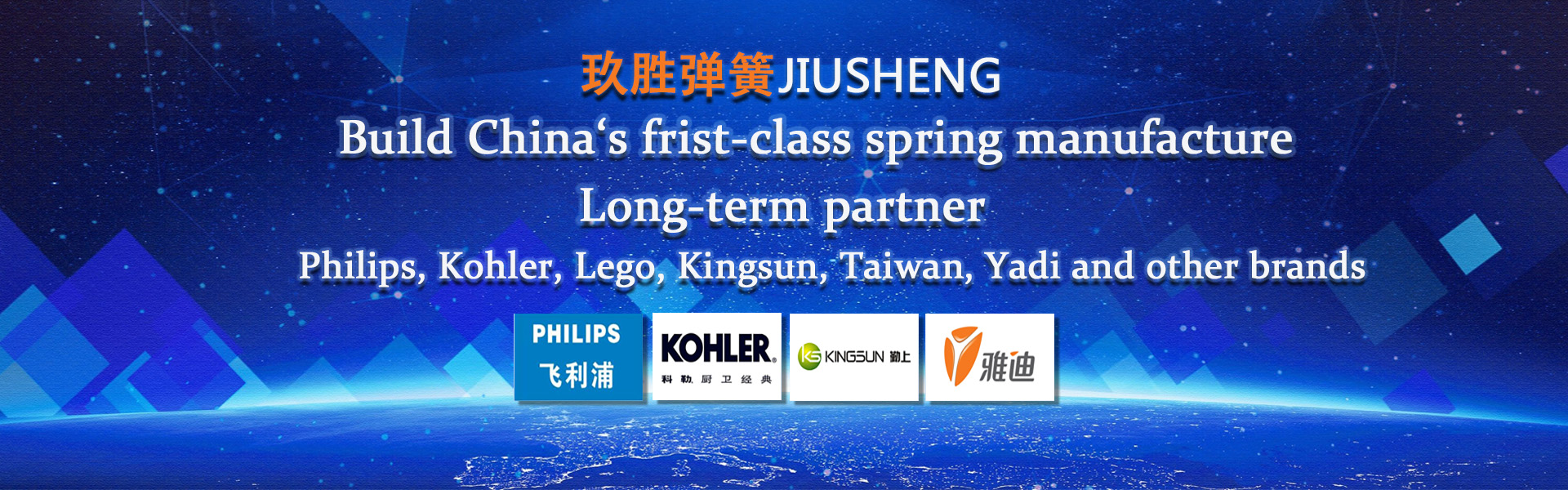 Dongguan Jiusheng Hardware Spring Co. , Ltd